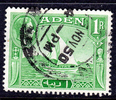 ADEN - 1939 1 RUPEE KGVI DEFINITIVE STAMP USED SG 24 REF A - Aden (1854-1963)