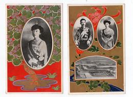 JAPON JAPAN JAPANESE EMPEROR Commemorative - Altri