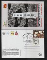 India 2021 Post Card - Hajira Lighthouse Postmark, Gujarat, Ship, Phare, Pictorial, Inde, Indien - Phares
