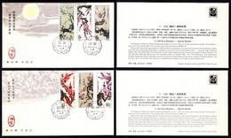 1985 China FDC T103 Plum Blossom Flowers - 1980-1989