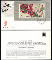 1985 China FDC T103MS S/S Plum Blossom Flowers - 1980-1989