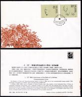 1986 China FDC J127 90th Anniv. Of Birth Of Comrade Li Weihan - 1980-1989