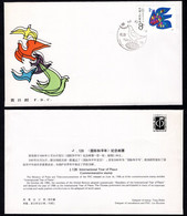 1986 China FDC J128 International Peace Year - 1980-1989