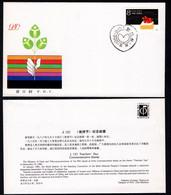 1986 China FDC J131 Teacher Day .  Flower Blackboard Education - 1980-1989