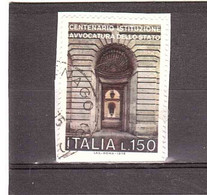 1976 £150 AVVOCATURA DELLO STATO - 1971-80: Storia Postale