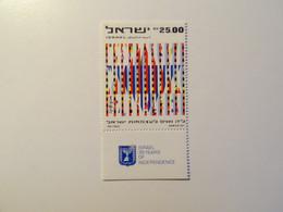 Sevios / Israel / **, *, (*) And Used - Blocchi & Foglietti