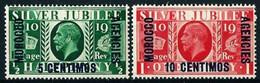 Marruecos (Británico) Nº 62/63 ... - Morocco Agencies / Tangier (...-1958)