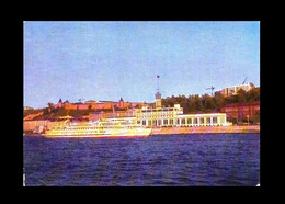 Sowjetunion / Soviet Union: Ansichtskarte [AK] 'Gorki – Wolga-Hafen, 1970' / Postcard 'Gorky – Volga Port' - Autres