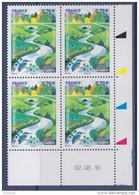 Réouverture De La Bièvre Coin Daté 4X 0.70€ Le 02.08.16, Neuf Type Gommé N°5105 - 2010-....