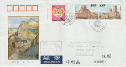 Chine. China  1996. FDC. Joint Issue With San Marino. Emission Commune - Briefe U. Dokumente