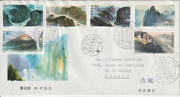 Chine. China  1994. FDC.Les Trois Gorges. The Three Gorges Of Changjiang River - Briefe U. Dokumente