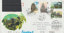 Chine. China  1997. FDC. Architecture Dong.. - Briefe U. Dokumente