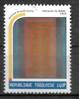 TOGO  N° 1710  * *  Millennium Tableaux  Anuszkiewicz - Altri