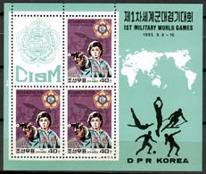 Korea North 1995 Corea / Military World Games · Sports MNH Deportes · Juegos Militares / Ht44  23-17 - Militaria