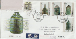 Chine. China  1995. FDC. Cloches Antiques. Ancient Bells. - Briefe U. Dokumente