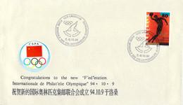 Switzerland Cover Lausanne 1994 Congratulations To The New Federation Internationale De Philatelie Olympique  (DD31-41) - Esposizioni Filateliche