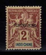 Tchong King - Replique De Fournier - YV 2 N** Surcharge Noire - Ungebraucht
