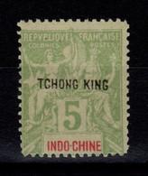 Tchong King - Replique De Fournier - YV 4 N** Surcharge Noire - Ungebraucht