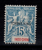 Tchong King - Replique De Fournier - YV 7 N** Surcharge Noire , Rare - Ungebraucht