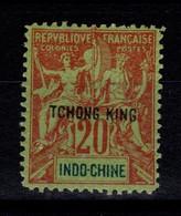 Tchong King - Replique De Fournier - YV 9 N** , Surcharge Noire - Ungebraucht