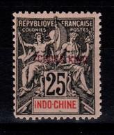 Tchong King - Replique De Fournier - YV 10 N** , Surcharge Rouge - Ungebraucht