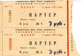 USSR, 1974, Bolshoi Theatre - Lot Of 2 Tickets - Programs