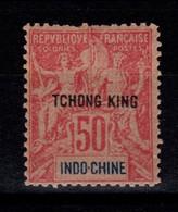 Tchong King - Replique De Fournier - YV 14 N** , Surcharge Noire , Rare - Ungebraucht