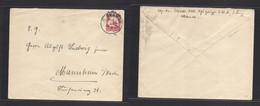 German Col - Swa. 1903 (10 March) Ukamas - Germany, Mannheim. Fkd 10 Pf Red Envelope, Tied Cds Reverse Sender Addressee - Non Classificati