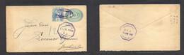 Guatemala. 1895 (28 Ene) Antigua - Guatemala (29 Ene) 5c Blue Stat Env + C Adtl, Tied Cork Violet Cachet. - Guatemala