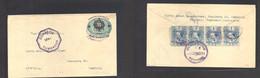 Guatemala. 1897 (Dec) Tumbador - Germany, Hamburg Provisional 1895 Ovptd 5c Blue Stat Env + C (x4) Reverse Strip Tied Oc - Guatemala