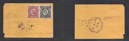 "Guatemala. 1898 (Oct) Santa Rosa - Guatemala (3 Oct) Fkd Env At 6c Rate, Taxed ""T-2"" Cachet + Arrival Reverse Most Scarc - Guatemala"