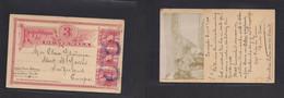"Guatemala. 1901 (1 Jan) PANCASCHE - Switzerland, St, Gallen ""Extraordinary 3c Red Stat Card + 3 Adtl Fkg Strip Stamps, C - Guatemala"