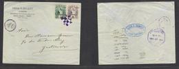 Guatemala. 1901 (27 Nov) Coban - Guatemala. Local Private Business 6c Rate Fkd Envelope Cork Violet Cachet + Circular Ri - Guatemala
