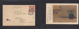 Japan. 1924 (4 Dec) Local Fkd Ppc, New Year Bister. Nice Condition. - Non Classificati