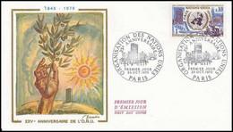 France 1658 Fdc ONU, Olive, Microscope, New York USA, Genève Suisse - ONU