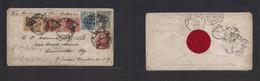 Peru. 1886 (27 Febr) Lima - USA, Kentucky, Louisville (26 March) Ovptd Issues Multifkd Env Via Panama N. Orleans - NY Wi - Perù