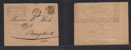 Siam. 1878 (22 Aug) France, Marseille - Bangkok. Extraordinary Rare Pre-UPU France Sage Issue Pre-franked Envelope At 35 - Siam