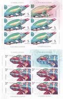 Romania 2020 / Chameleons / Set 4 MS With Labels - Non Classificati