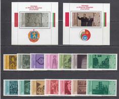 Bulgaria 1981 - 1300 Years Bulgaria, Mi-Nr. 3022/35+Bl. 114/115, MNH** - Ungebraucht