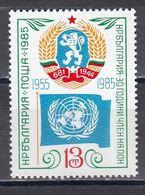 Bulgaria 1985 - Bulgaria - 30 Years Member Of The United Nations, Mi-Nr. 3372, MNH** - Ungebraucht