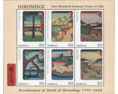 Ref. 656202 * MNH * - MALDIVES. 1997. BICENTENARY OF THE BIRTH OF THE  JAPANESE PAINTER, HIROSHIGE . BICENTENARIO DEL NA - Maldive (1965-...)
