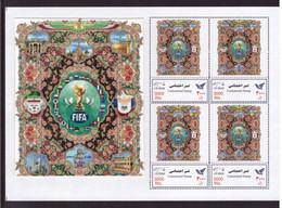 Iran, 2018. Football, World Cup 2018 (silkscreen Printing) - 2018 – Russia