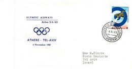 Athens Tel Aviv 1989 - Airbus A 303 Olympic Airways - 1er Vol Erstflug Flight - Athènes Grèce Israel - Storia Postale