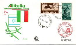 Roma Tel Aviv 1980 - Airbus Alitalia - 1er Vol Erstflug Flight - Israel Italia - Storia Postale