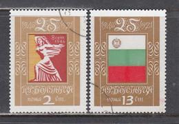 Bulgaria 1971 - 25th Year People's Republic Of Bulgaria, Mi-Nr. 2112/13, Used - Gebraucht