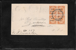Jamaica 1918, War Stamps  On Cover To Usa ( Ref 2534g) - Jamaica (...-1961)