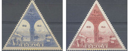 Ref. 58573 * MNH * - SOMALI COAST. 1943. DIFFERENT CONTENTS . MOTIVOS VARIOS - Treni