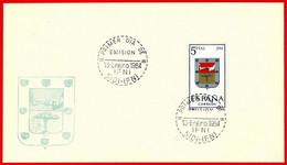 España. Spain. 1964. FDC. Ifni. Escudos. Coat Of Arms. Desert Tree - FDC