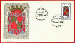 España. Spain. 1964. FDC. Jaen. Escudos. Coat Of Arms. Leon. Lion. Castillo. Castle - FDC