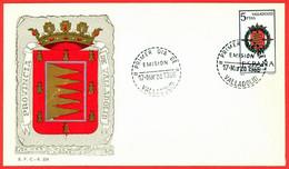 España. Spain. 1966. FDC. Valladolid. Escudos. Coat Of Arms - FDC